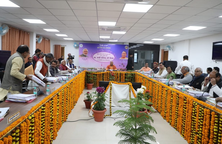Uttar Pradesh Bulletin 30 जनवरी 2019