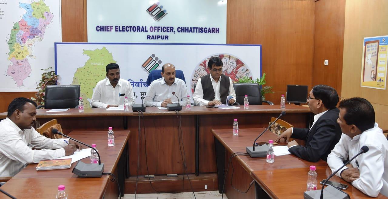 मुख्य निर्वाचन पदाधिकारी ने ली राजनीतिक दलों की बैठक