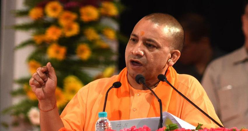 Uttar Pradesh Bulletin 8th February 2019