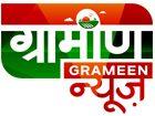 Grameen News