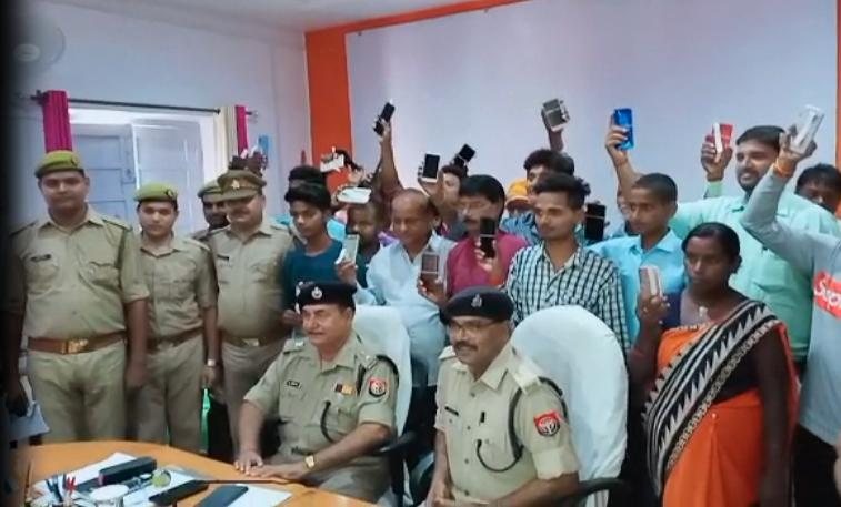 खोया मोबाइल पाकर खुश हुए लोग, पुलिस को कहा थैंक्स सर