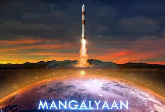 History of 05th Nov- आज ही के दिन मिशन मंगल के लिए लांच हुआ था मंगलयान