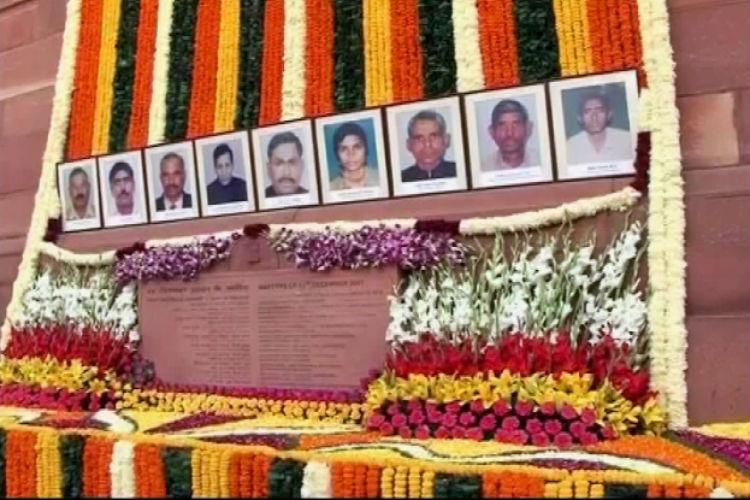 History of 13th Dec – आज के दिन हुआ था भारतीय संसद पर हमला